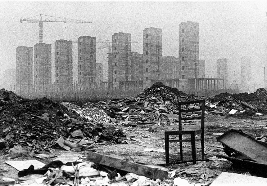 Milan. La Spezia Sperimental District, 1964