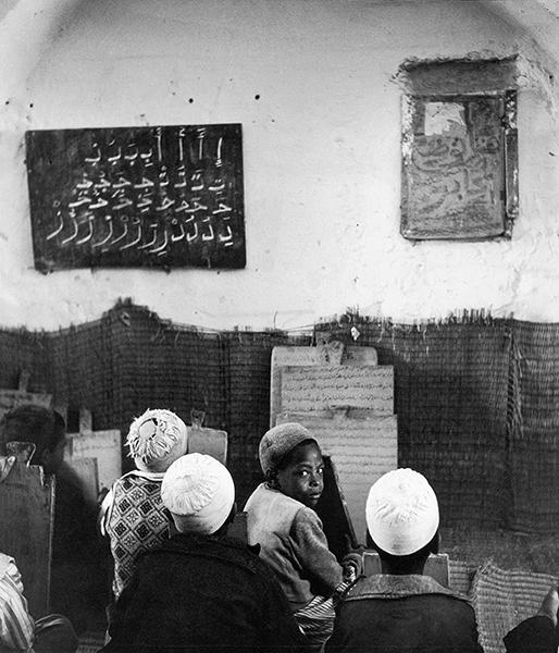 Alfredo Camisa, Scuola coranica, 1956